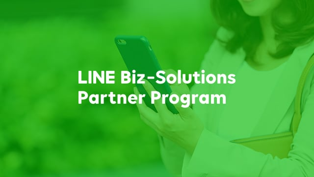 LINE Biz-Solutions Partner Program