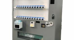 スマホ充電レンタル「ChargeSPOT」搭載自動販売機を富士電機と共同で展開