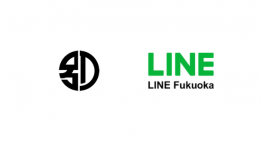 LINE Fukuokaが別府市と協業 観光や市民生活に関するLINE公式アカウントを開設へ