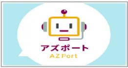 アストラゼネカ、AIチャットボットによる情報提供を開始