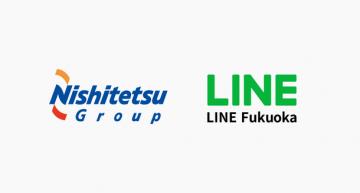 LINE Fukuokaが西日本鉄道と連携 LINE公式アカウントから情報発信へ