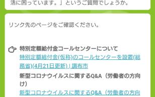 日本ビジネスシステムズ、自治体向けに「AI スタッフ総合案内サービス」の提供を開始