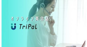 LINE登録で予約、Zoomで500円のオンライン英会話レッスン
